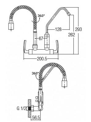 AIMER  Flexible Hose wall Sink Tap c/w Filter AMFC-1959F