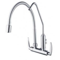 AIMER  Flexible Hose wall Sink Tap c/w Filter AMFC-1959F