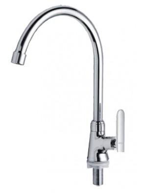 AIMER Brass Chrome Kitchen Pillar Sink Tap AMFC-3658C