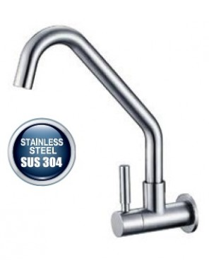 AIMER S/S 304 Wall Mounted Kitchen Wall Sink Tap AMPFC-81314