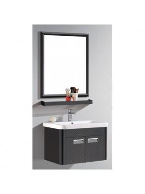 BARENO 700 X 480Mm Aluminium Basin Cabinet ABC704802