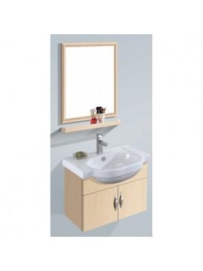 BARENO 700 X 500mm Aluminium Basin Cabinet ABC705001