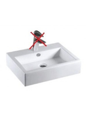 BARENO Semi Recessed Basin (White) K01