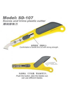LIBAO Scores & Trim Plastic Cutter SD-107