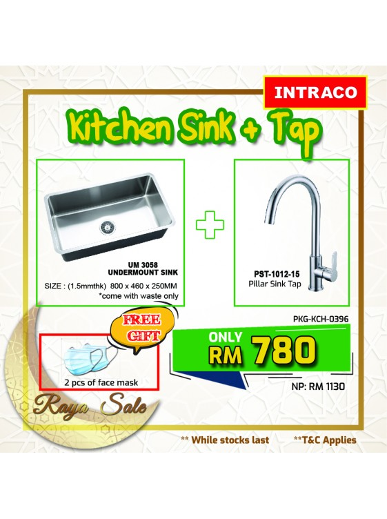 KITCHEN SINK PACKAGE VALUE BUY PKGKCH0396