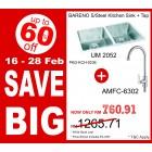 BARENO Sink UM2052 +S/Steel Finish Sink Tap AMFC6302