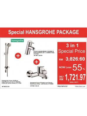 HANSGROHE 3 in 1 Package Set B