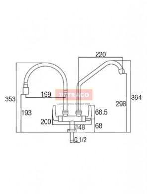 AIMER Brass S.N Kitchen Pillar D/Flexible Hose & L Spout Sink Tap AMFC-1941A